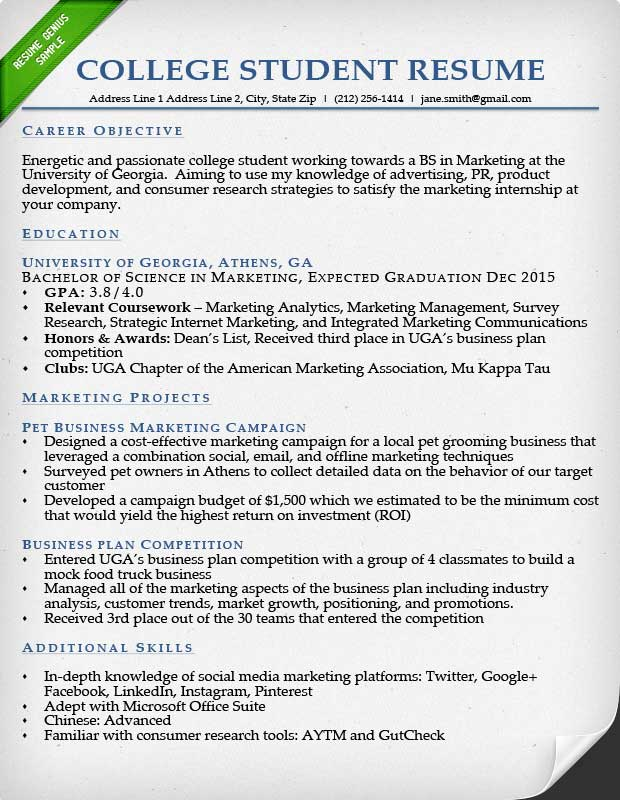 Samples Of Resumes For College Students