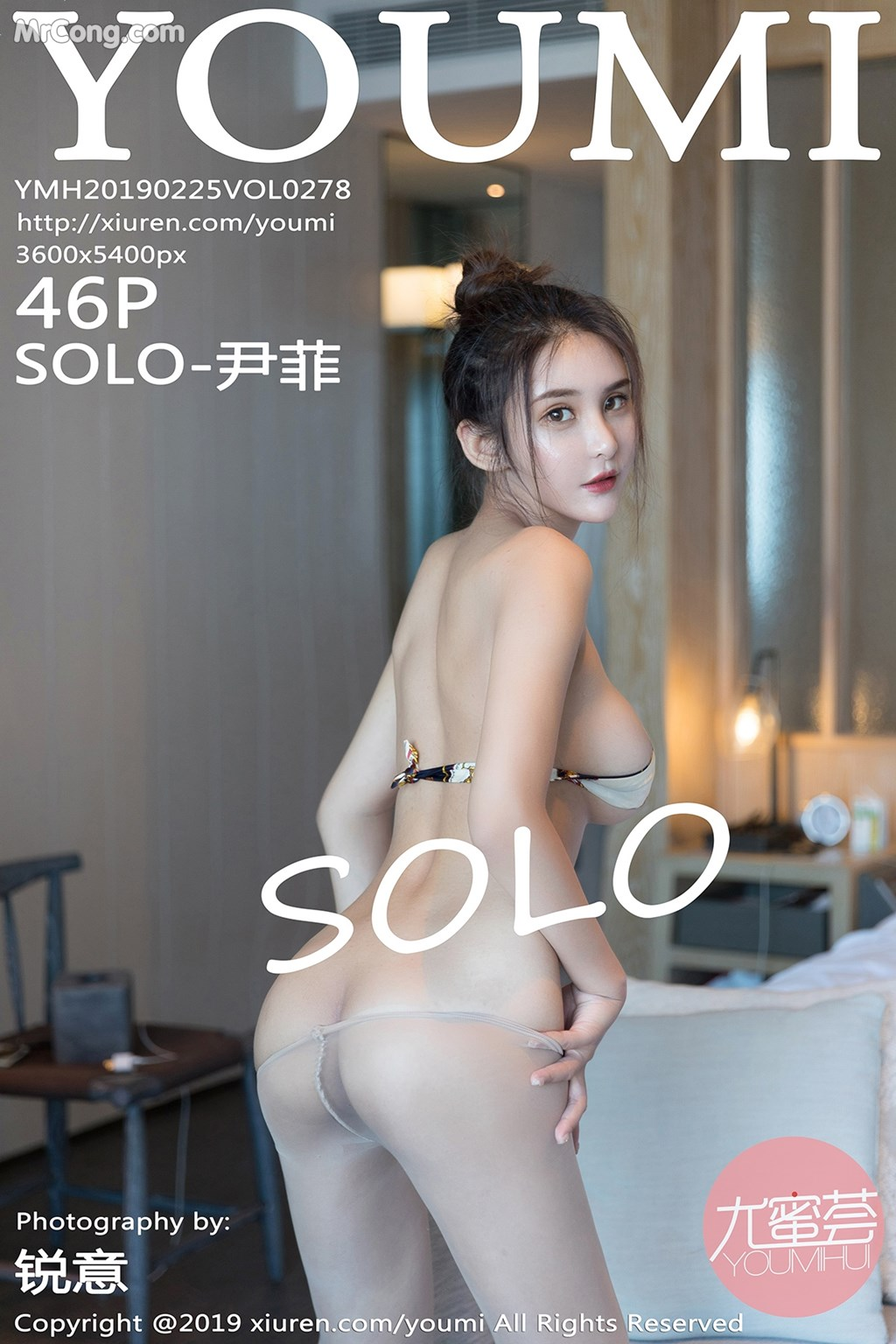 YouMi Vol.278: SOLO-尹菲 (47 ảnh)