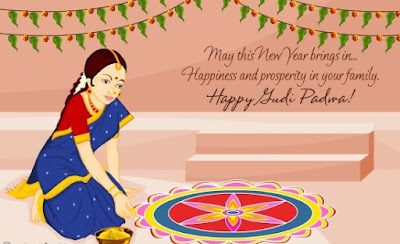 Gudi-Padwa-2016- Wishes