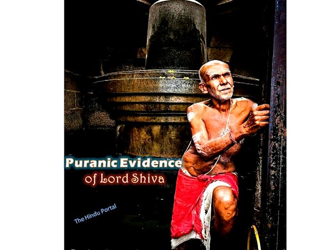 Puranic Evidence of Lord Shiva