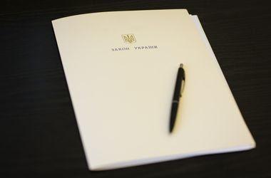 """Президент Украины Петр Порошенко подписал закон """"О воинской обязанности и военной службе"""" относительно освобождения от службы в армии родителей детей-инвалидов."""