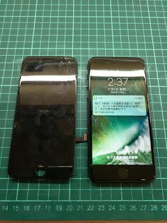 159174-I8螢幕破裂