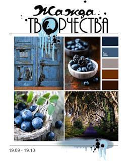 https://zhazhda-tvorchestva.blogspot.ru/2017/09/blog-post_19.html