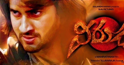 10ml love movie download - Hindi movie anari song lyrics