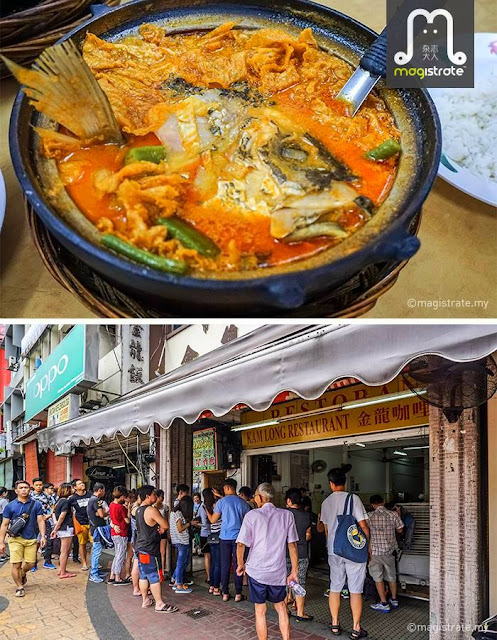 Kam-Long-Curry-Fish-Head