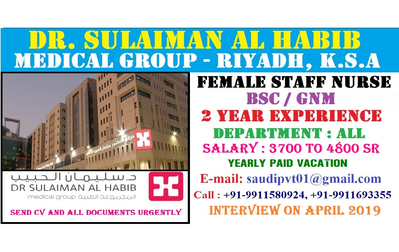 Dr. Sulaiman AL Habib Medical Group Staff Nurse Vacancy in Riyadh KSA