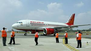 Air India Recruitment 2018,Junior Analysts