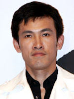 Yoo Oh Seong