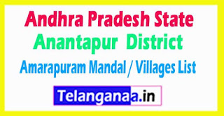 Amarapuram Mandal Villages Codes Anantapur District Andhra Pradesh State India