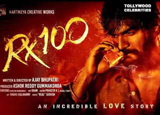 RX 100 Movie First Look