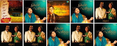 Music India Collection