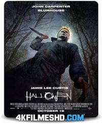 Halloween (2019)