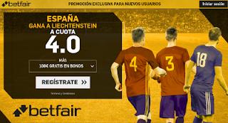 betfair supercuota victoria de España a Liechtenstein 5 septiembre