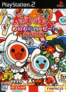 Taiko no Tatsujin Wai Wai Happy Rokudaime Ps2 ISO MG-MF