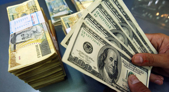 Ph Peso Now Below 50 To A Us Dollar