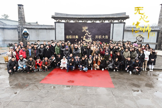 Monster Killer 3 filming ceremony