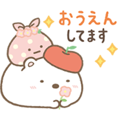 Sumikko Gurashi: Relaxed and Polite