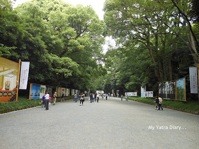 View from the second Torrii gate at the Meiji Jingu Shrine, Tokyo