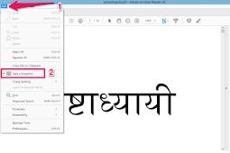 Cara Copy Paste Gambar di File PDF Adobe Reader