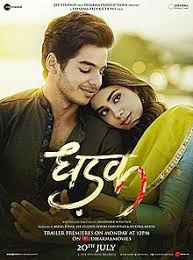 Dhadak Jhanvi Kapoor Movie