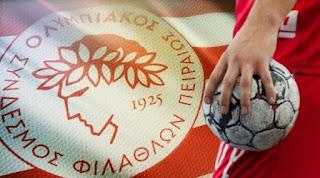 Κι επίσημα ο Ολυμπιακός Πειραιώς στην Handball Premier