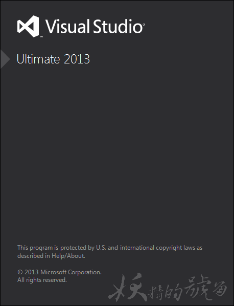 %E5%9C%96%E7%89%87+006 - Visual Studio 2013 Ultimate 旗艦版下載+安裝教學