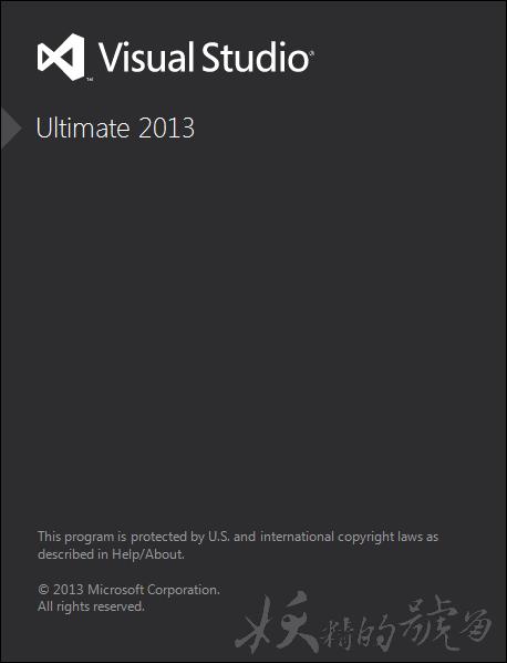 %E5%9C%96%E7%89%87+006 - Visual Studio 2013 Ultimate 旗艦版下載+安裝教學