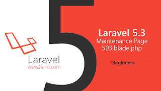 Create Maintenance Page in Laravel 5.3