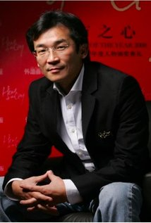 Te-Sheng Wei. Director of Warriors of the Rainbow Seediq Bale Part 2