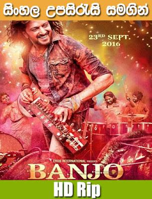Banjo 2016 Sinhala sub