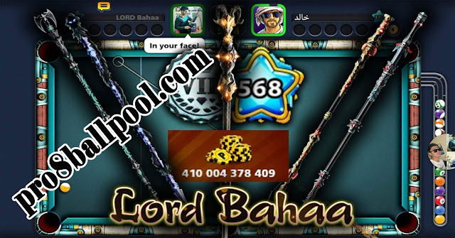 New level 568 and 410 Billion coins done 💪💸 M👀n light  LORD Bahaa