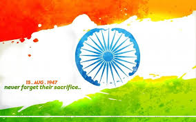 Independence day Messages Images For Whatsapp