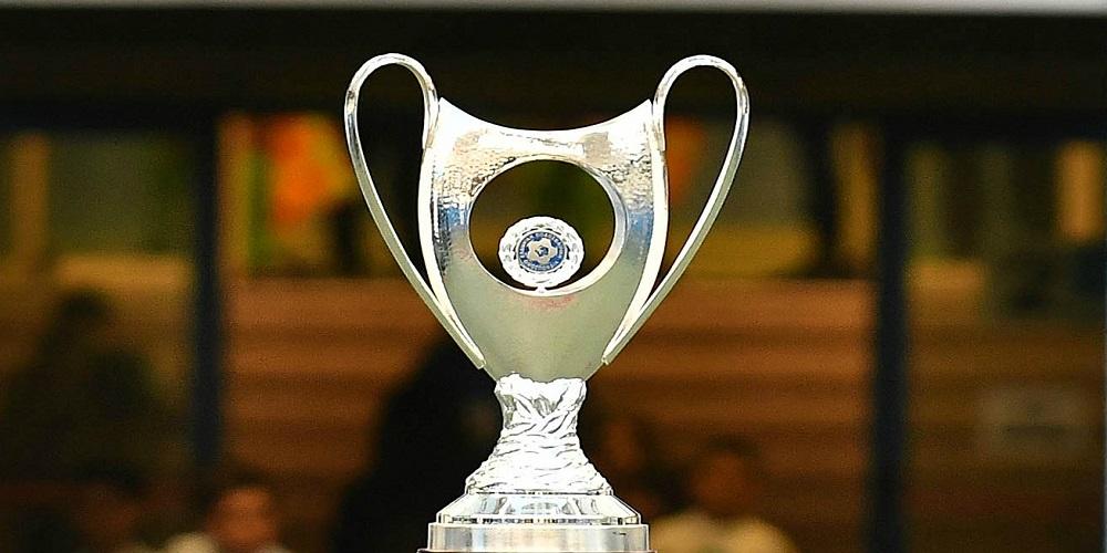 Κλήρωση κυπέλλου Ελλάδας: Αυτά είναι τα ζευγάρια της ημιτελικής φάσης