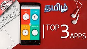 Top 3 Apps | (December 2017)