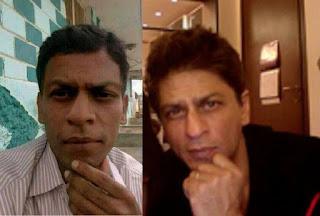 शाहरुख का मज़ाक उड़ाती तस्वीरें जिन्हें देख हंसी के मारे आप लोट पॉट हो जाएंगे, देखें तस्वीरें (Shahrukh khan Ki Majedar Tasveeren), Funny Images of Shahrukh Khan, Shahrukh Khan Funny Photos, Most Funny Images Of Shahrukh Khan