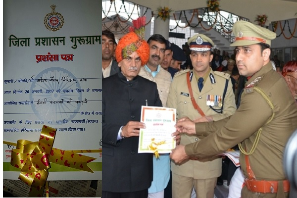 Haryana-CIA-Police-Officer-Narendra-Chauhan-Honored-on-Republic-da