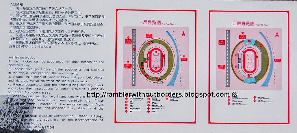 Beijing Olympic Stadium (Bird's Nest) entry ticket, China
