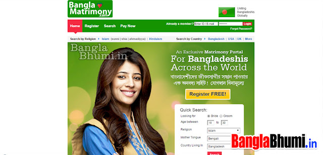 Top 7 Bangladeshi Matrimony Websites In Bangladesh -03