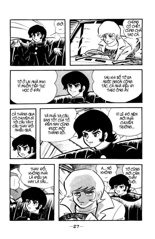 DevilMan chapter 1.2 trang 21