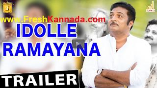 Idolle Ramayana Kannada Movie Trailer