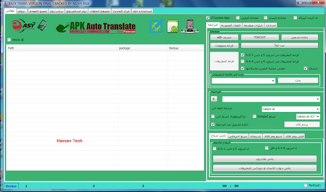 Easy Apk Auto Translate Tool