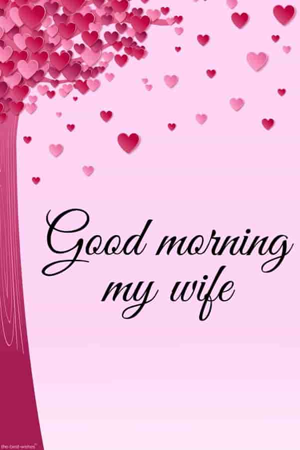 good morning my wife images