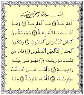 Teks Bacaan Surat Al-Qari'ah Arab Latin dan Terjemahannya