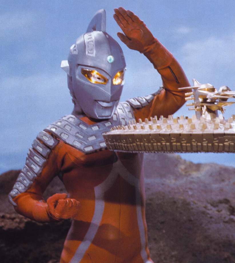 Ultra Seven Episode 1 - 17 (InComplete) | Star of Ultra M78
