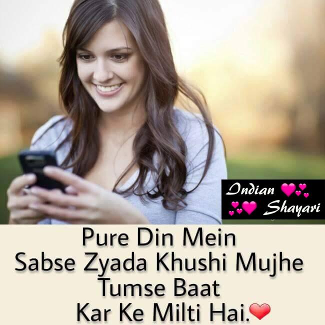 Sad Shayari Love Shayari Bewafa Shayari Attitude Shayari Funny Shayari