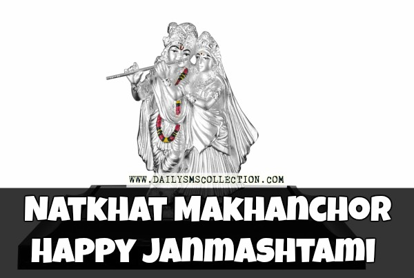 happy janmashtami images free download