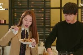 Sinopsis Introverted Boss Episode 10 Part 1