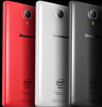 Firmware Lenovo P90