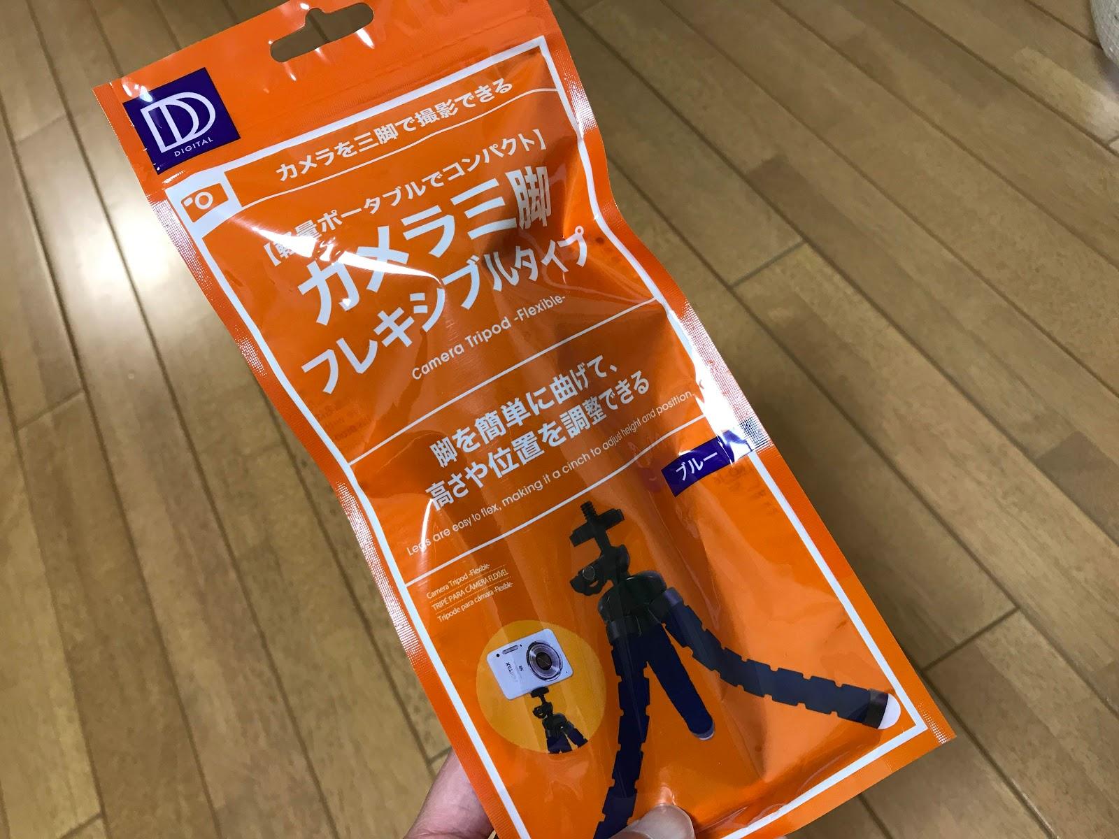 100円ダイソー くねくねミニ三脚