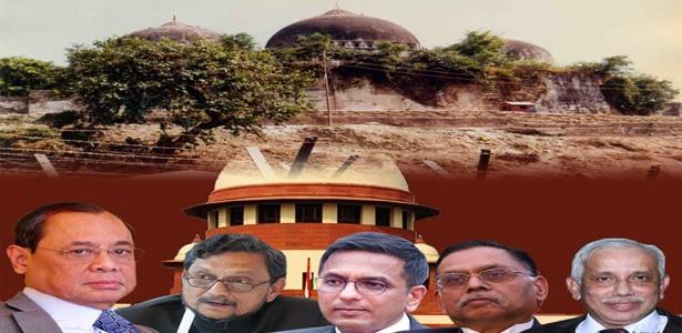 ayodhya-verdict-sc